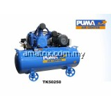 5HP 250L Belt-Drive High Pressure Air Compressor