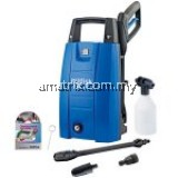 Nilfisk C105.6-5 105Bar High Pressure Washer Gun with quick coupling and swivel Automatic start / stop
