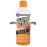 CYCLO C33V Silicone Spray-200% MORE SILICONE THAN THE COMPETITION