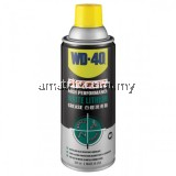 WD-40 SPECIALIST HIGH PERFORMANCE WHITE LITHIUM 360ML