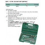 "58PC. 1/2"" DR. SOCKET SET (METRIC)"