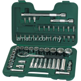 "SATA-09007 58PCS x 1/2"" sata socket set (MM)"