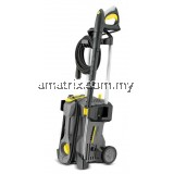 Karcher HD5/11P Commercial Pressure Cleaner (2200W/160 Bar)