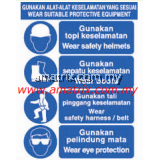 AMMS8811 WEAR SUITABLE PROTECTIVE EQUIPMENT Safety Signages Width X Height: 300 X 400mm