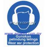 AMMS8680 Wear ear protection Safety Signages Width X Height: 300 X 400mm