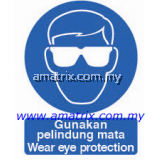 AMMS8681 Wear eye protection Safety Signages(Width X Height: 300 X 400mm)