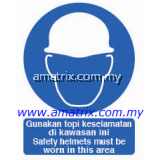 AMMS8682 Safety helmets must be worn in this area Safety Signage(Width X Height: 300 X 400mm)