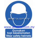 AMMS8683 Wear safety helmets Safety Signages Type: Rigid Plastic Sheet  Width X Height: 300 X 400mm