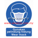 AMMS8687 Wear mask Safety Signages Type: Rigid Plastic Sheet  Width X Height: 300 X 400mm