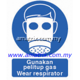 AMMS8688 Wear respirator Safety Signages Type: Rigid Plastic Sheet  Width X Height: 300 X 400mm