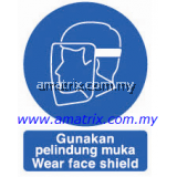 AMMS8689 Wear face shield Safety Signages Type: Rigid Plastic Sheet  Width X Height: 300 X 400mm