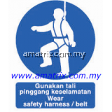 AMMS8690 Wear safety harness/belt Safety Signages Type: Rigid Plastic Sheet  Width X Height: 300 X 400mm