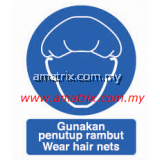 AMMS8694 Wear hair nets Safety Signages Type: Rigid Plastic Sheet  Width X Height: 300 X 400mm
