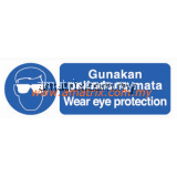AMMD8381 Wear eye protection Safety Signages Type: Rigid Plastic Sheet  Width X Height: 300 X 100mm