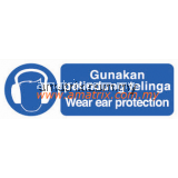 AMMD8380 Wear ear protection Safety Signages Type: Rigid Plastic Sheet  Width X Height: 300 X 100mm