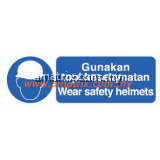 AMMD8382 Safety helmets must be worn in this are Safety Signages Type: Rigid Plastic Sheet  Width X Height: 300 X 100mm