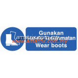 AMMD8384 Wear boots Safety Signages Type: Rigid Plastic Sheet  Width X Height: 300 X 100mm