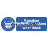 AMMD8387 Wear mask Safety Signages Type: Rigid Plastic Sheet  Width X Height: 300 X 100mm
