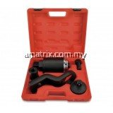 "5PCS Torque Multiplier Set 1/2"" (F) x 1-1/2"" (M)Input (Max.): 400Nm / 290Ft-Lb  Output (Max.): 4000Nm / 2900Ft-Lb( ANCE1648)"