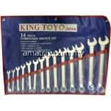 "14pcs Combination Wrench Set (3/8""-1-1/4"")KTCWS-14"