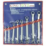 King Toyo KTDRS-8 8pcs 45º Offset Double Ring Wrench Set  8-24mm KTDRS-8