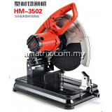 Compound Cut Off Chop Saw 2400w HM3502
