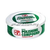 7610 No7 WHITE POLISHING COMPOUND (CLEANS & SHINES)