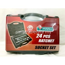 E-MARK 65026 24 pcs Ratchet Socket Set (CR-V Steel)