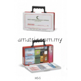 MS-S Small First-Aid Kit ABS Range