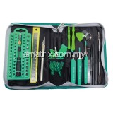 Proskit PK-9112 Electronics Repair Tool Kit