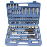 KINGTOYO 98 PIECE SOCKET BIT SET