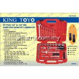 "KINGTOYO 87 PIECE 1/4"" & 1/2"" SUPER LOCK SOCKET,  BIT & WRENCH SET"