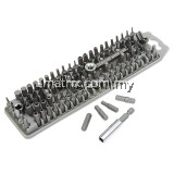 100PCS ASSORTED POWER BITS SET(SD-2310)