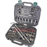 "SATA 09097 60pc 1/2""DR.SOCKET SET"