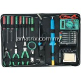 Professional Electronic Tool Kit (220V)