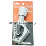 Lobster TC-32S Stainless Steel Pipe Cutter