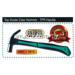 AIWO TPR-27 16oz Top Grade Claw Hammer- TPR Handle