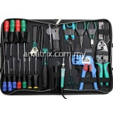 Pro'sKit 1PK-818B Net-Work Maintenance Kit