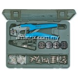 proskit 1pk-934 Coax Termination Kit