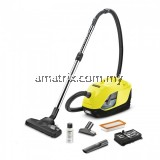 KARCHER DS6 WATER FILTER VACUUM CLEANER