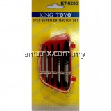 King Toyo KT-8205 5 Pcs Screw Extractor Set
