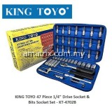 "King Toyo KT-4702B 1/4"" 47PCS Socket & Bits Set"