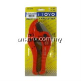 King Toyo KT-0042 Heavy Duty PVC Pipe Cutter