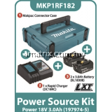 Makita MKP1RF182 Battery Kit 18V 3.0Ah x 2pc, Fast Charger x 1pc