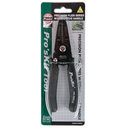 PROSKIT 1PK-3001E Precision Wire Stripper with Conductive Handle