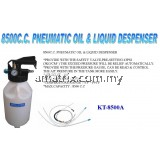 KING TOYO KT-8500A 8.5L PNEUMATIC OIL & LIQUID DISPENSER