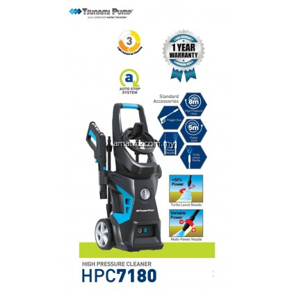 Tsunami HPC7180 2.2kW 170Bar Heavy Duty High Pressure Jet Washer