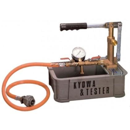 KYOWA T50KP Manual Hyrdro Pressure Test Pump 50Bars