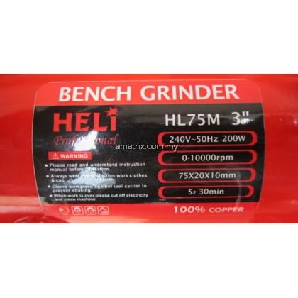 "Heli HL-75M 200W 3"" Mini Bench Grinder Kit with Flex Shaft"