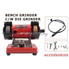 "Heli HL-75M 200W 3"" Mini Bench Grinder Kit with Flex Shaft"